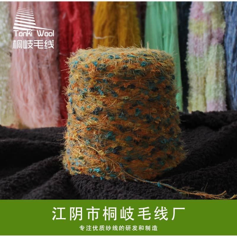 2.4支合股纱(6.5支定型斜毛纱+3.8支牙刷纱