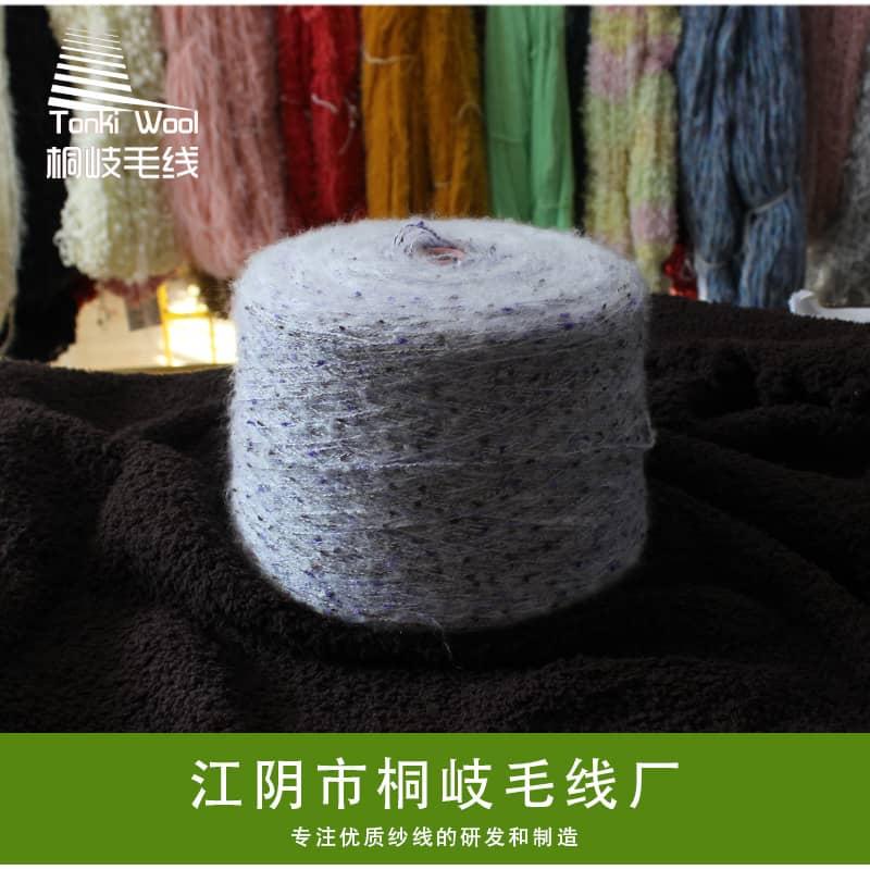 4支牙刷拉毛纱(段染)手钩针织毛衣纱线单
