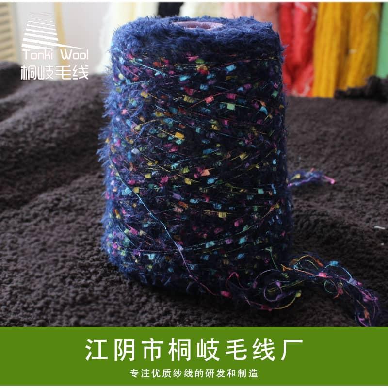 3.8支合股纱(7.5支斜毛纱+7.7支牙刷纱)