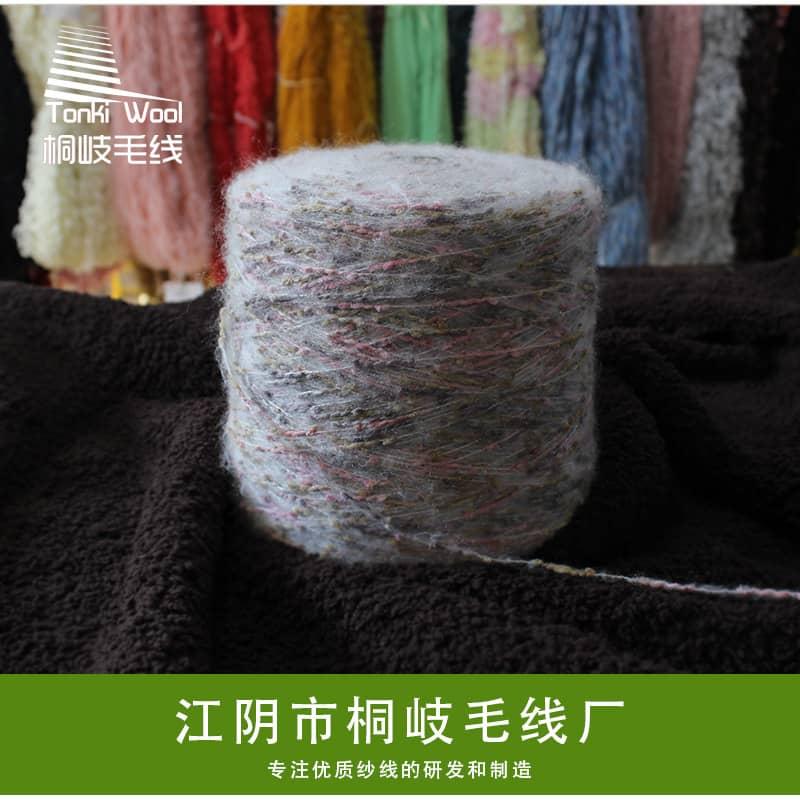 组合纱线 3.5支灯笼拉毛纱(段染)